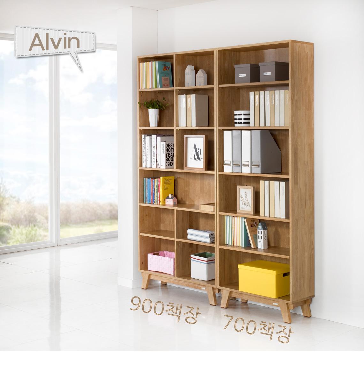 alvin_700900_1.jpg