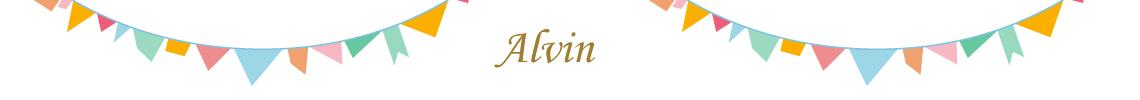 alvin_line01.jpg