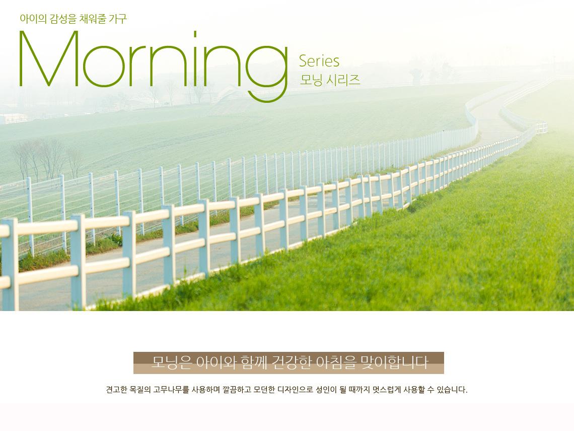title_mornings.jpg